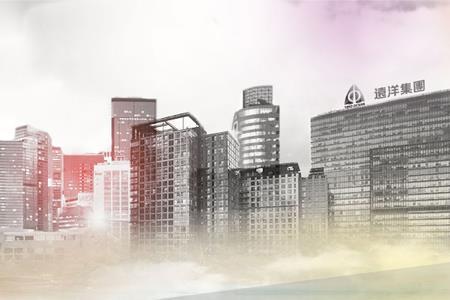 远洋集团成立华西开发事业部 覆盖成都、重庆等城市
