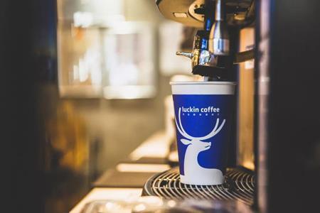 公布!瑞幸咖啡去年4月起至年末虚增收入21.19亿元