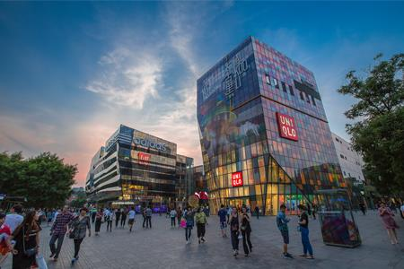 北京发放新一批280万张消费券 包括线下餐饮购物券200万张