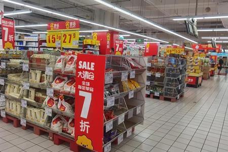 因业务调整 家乐福东莞鸿福店将于8月16日闭店