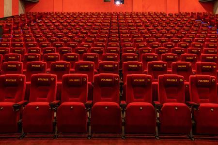 最新!剧院等演出场所上座率由30%上调至50%