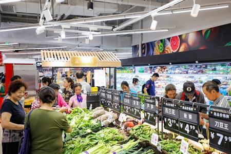 高鑫零售2020上半年营收、净利双增长 下半年拟开30家小型超市
