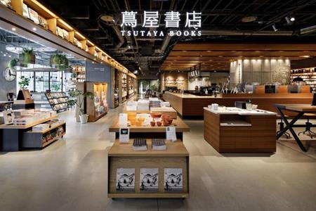 官宣!茑屋书店上海首店将于2020年12月开业