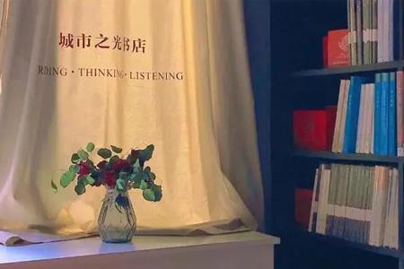 郑州城市之光书店因房租未付而暂停营业 曾跨界卖卤味自救