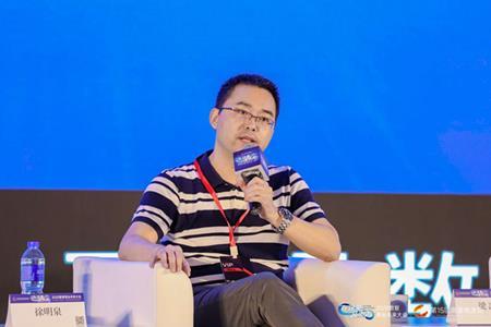 """丽影广场徐明泉:未来购物中心是""""数据的服务商"""""""