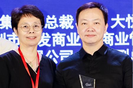 """宏发集团蒋威荣获""""年度商业地产标杆领跑人物""""称号"""