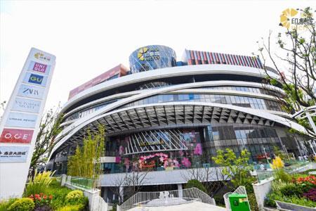 商业地产一周要闻:上海南翔印象城MEGA开业、海底捞、九毛九亏损