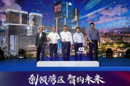 创智云城正式亮相市场 南山又添产业创新引擎