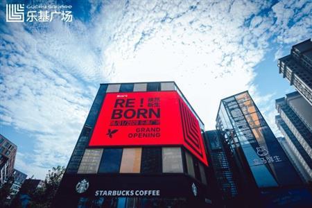 华东一周要闻:3座万达广场同天开业、皮爷咖啡首进南京……