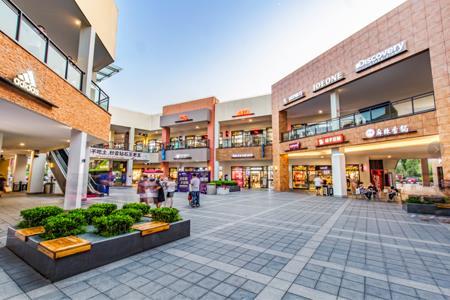 贵阳杉杉广大奥特莱斯项目正式奠基  计划2021年投入使用