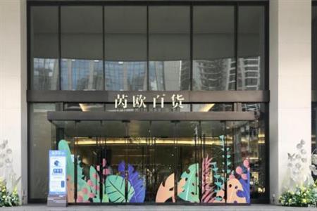 """主力店芮欧百货宣布撤场 深圳万象城进入""""升级战""""新阶段"""