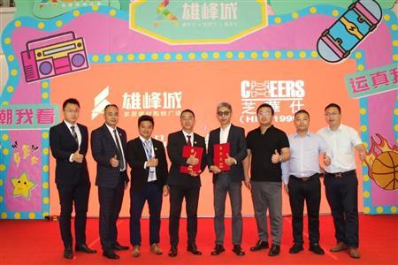 国内沙发领军品牌——芝华仕强势进驻雄峰城!