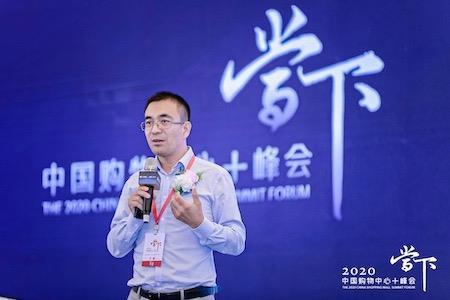 杨泽轩:疫情改变零售商业市场格局 下半年迎好转