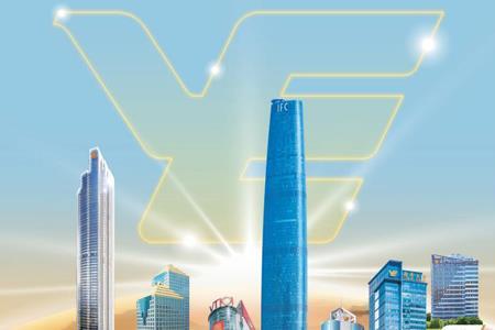 越秀房托中期收入8.31亿元 物业整体出租率约为92.1%