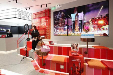 2020上半年全国首店品牌超100家 零售、餐饮业态是主角