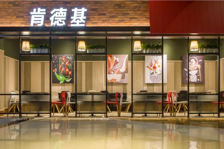 传百胜中国最快9月在香港二次上市 筹资约20亿美元