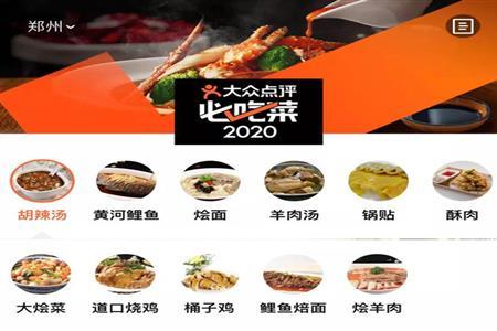 能够代表郑州味蕾的热门餐饮品牌有哪些