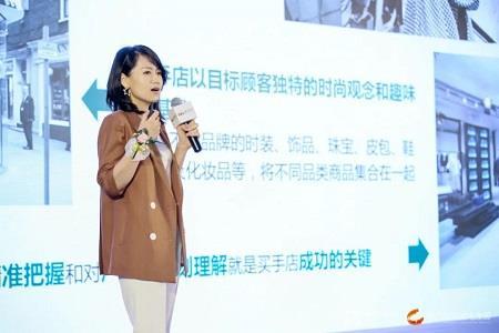 专访杨莎莎:让MUSEE名见成为身边的奢品流通服务管家