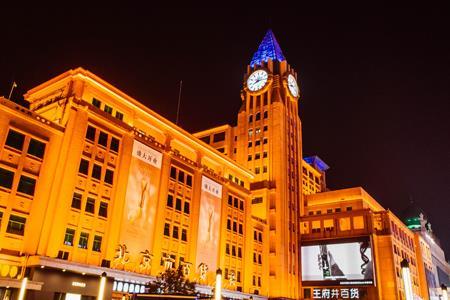 王府井计划将免税店开在北京环球度假区