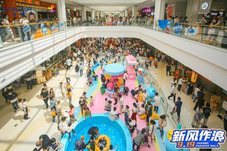 龙湖南京江北天街9月19日开业 永辉、网易严选等进驻