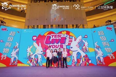 杭州滨江宝龙城超级购物节启幕,NIKI兔全球首秀