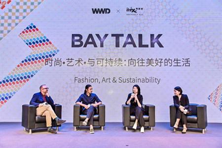 深圳湾万象城携手时尚媒体WWD开启秋冬时尚跨界之旅