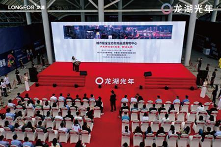龙湖重庆金沙天街预计于今年12月30日开业