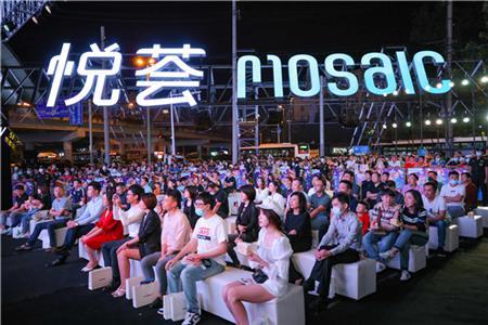青岛悦荟广场5周年庆  为社区型购物中心升级蜕变打造样板