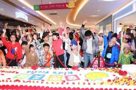 童兜天地举行3周年庆