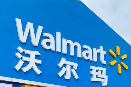 传沃尔玛初步同意收购TikTok全球业务7.5%股份