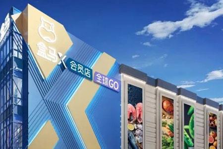 商业地产一周要闻:10余购物中心开业、盒马首家X会员店落地上海