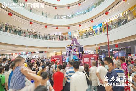 南岗万达广场开业!逾200个品牌填补老黄埔商业空白