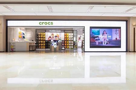 """总被嫌弃""""丑""""的Crocs 究竟如何做中国人的生意?"""