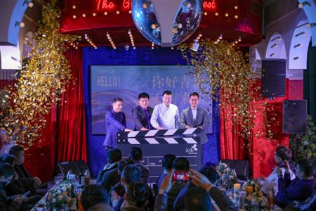 华东一周商业要闻:龙湖青岛胶州天街招商启幕、济南融创文旅城举办品牌发布会……