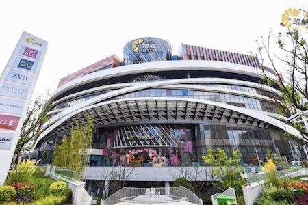 赢商盘点| 回看2020年,华东这些商业大事件值得关注!