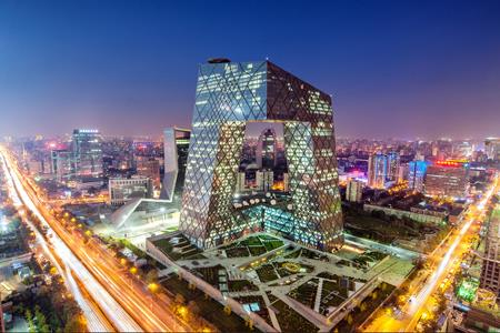 仲量联行:北京零售物业租金创多年来最大年度跌幅