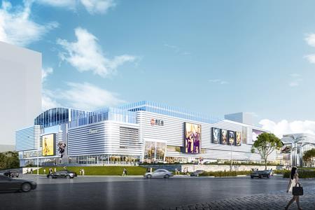长沙大汉悦中心签约落地 预计2021年12月开业
