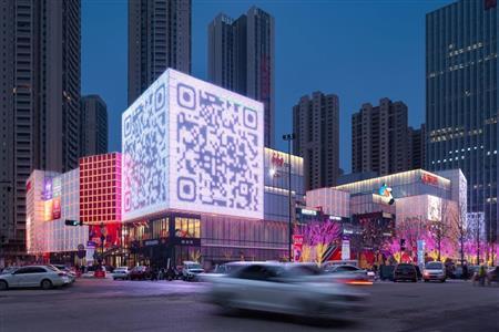 """""""场景体验+科技互动"""",从天府环宇坊看中海商业的创新"""