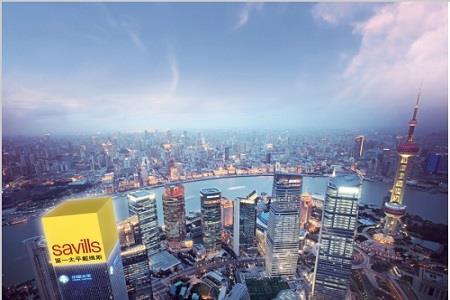 第一太平戴维斯发布《2020年深圳房地产市场回顾与展望》报告