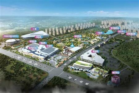 济南融创文旅城 开创文商旅项目新打法并发布欢乐品牌口号