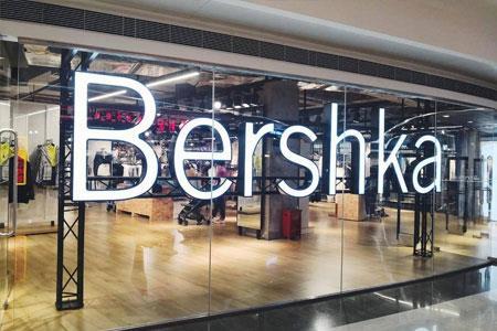 官网等电商渠道保留,Zara三大兄弟品牌将在华关闭所有线下店