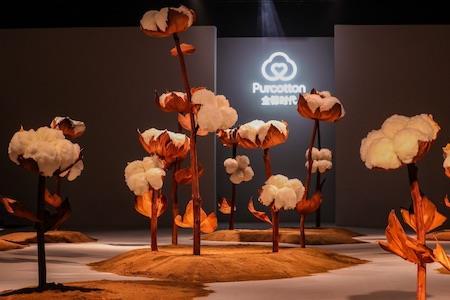 """全棉时代""""棉·自然·出色""""上海时装周首秀"""