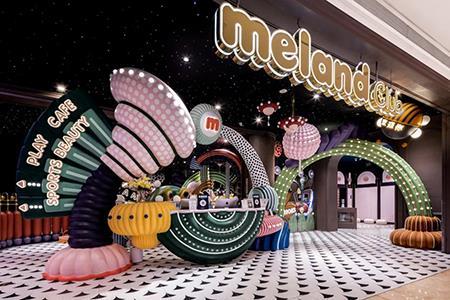 凭实力圈粉的meland,全方位打造「超级游乐综合体」