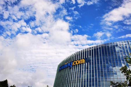 苏宁易购2020年线上销售规模占比近七成  云网万店探讨独立上市