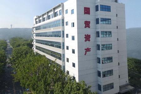 厦门国贸:许晓曦辞任董事长、总裁变动、公司架构调整