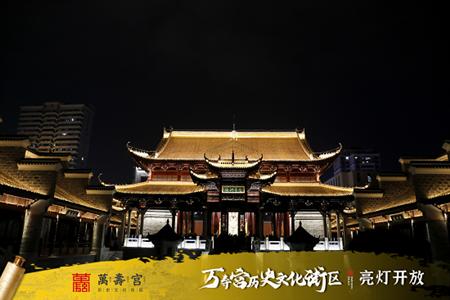 太震撼了!南昌万寿宫历史文化街区开放试运营