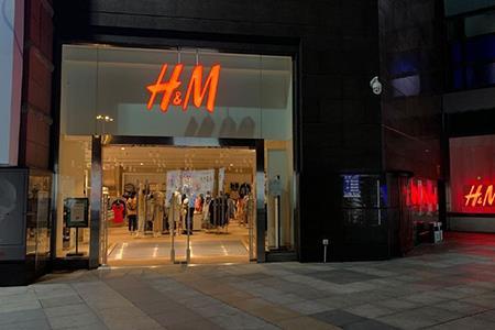遭中国抵制的快时尚巨头H&M缘何犯蠢?