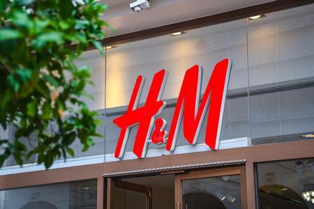 H&M被共青团中央点名 天眼查显示关联公司有多条行政处罚