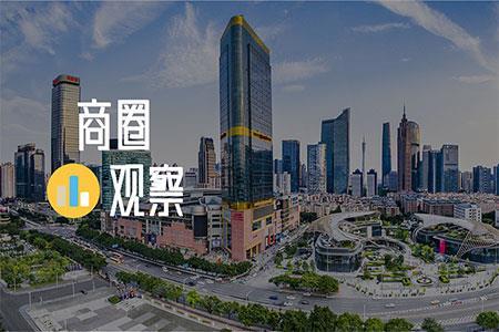 7强争霸的广州天河路商圈,为啥个个都是赢家?
