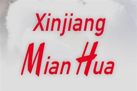 H&M再发声明,称致力于重获中国消费者信任